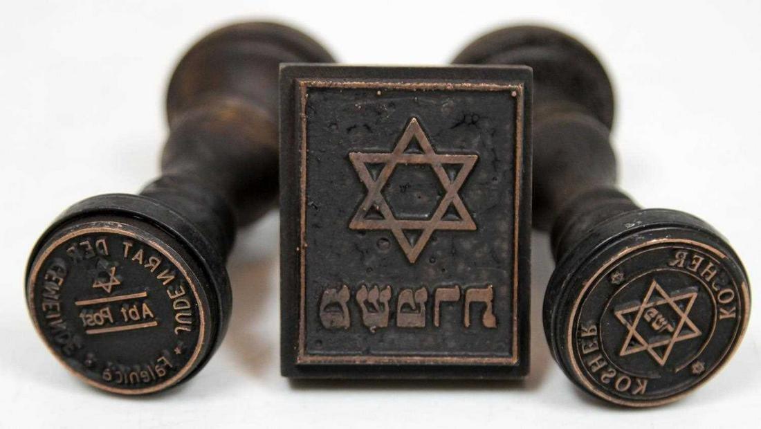WWII GERMAN JEWISH GHETTO HAND STAMP LOT OF 3