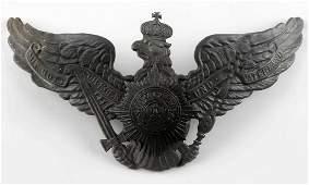 WWI PRUSSIAN GUARD EM SPIKE HELMET FRONT PLATE