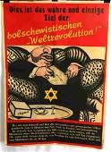 WWII GERMAN THIRD REICH ANTI JEW PROPAGANDA POSTER
