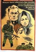 WWII GERMAN THIRD REICH UKRAINE PROPAGANDA POSTER