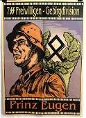 WWII GERMAN 3RD REICH WAFFEN SS PROPAGANDA POSTER