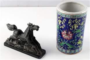 VINTAGE CHINESE CERAMIC BRUSH POT & STONE HORSE