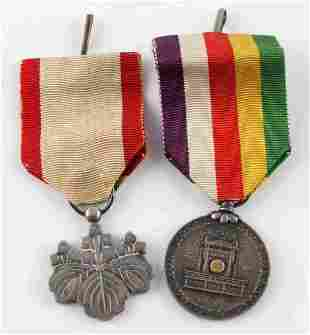 PRE WWII IMPERIAL JAPANESE MEDAL PAIR WITH RIBBONS