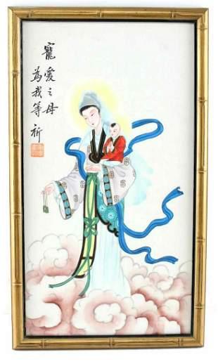 VINTAGE CHINESE MADONNA & CHRIST SILK PAINTING