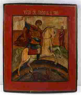 19C. RUSSIAN ICON OF ST. GEORGE HAND PAINTED WOOD