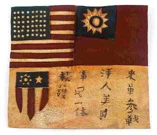 USAAF WWII CHINA BURMA INDIA LEATHER BLOOD CHIT