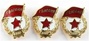 THREE SOVIET RUSSIAN COLD WAR MILITARY BADGES