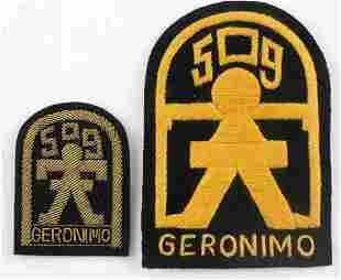 2 WWII US ARMY 509TH AIRBORNE GERONIMO PATCH LOT