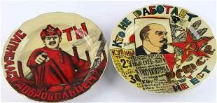 2 WWII SOVIET STYLED PROPAGANDA VOLUNTEER PLATES