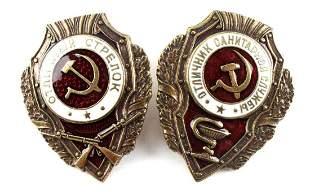 LOT OF 2 WWII SOVIET DISTINGUISHED SERVICE BADGES
