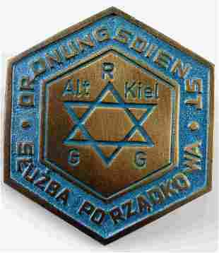 WWII GERMAN JEWISH WARSAW GHETTO POLICE HAT BADGE