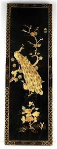 VINTAGE ASIAN MOTHER OF PEARL PEACOCK MOTIF