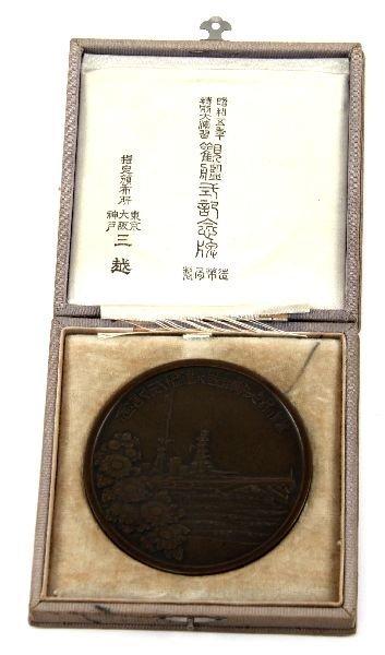 JAPANESE ADMIRAL TOGO BATTLE OF TSUSHIMA MEDAL