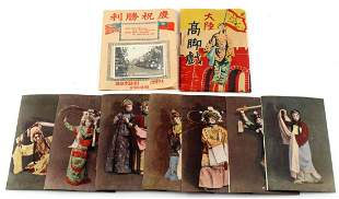 LOT OF 8 WWII CHINESE & AMERICAN PAPER POSTCARDS