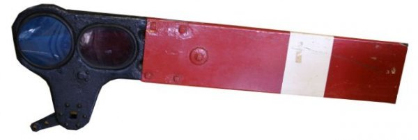 RED & WHITE RAILROAD SIGNAL ARM