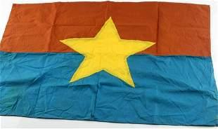 VIETNAMESE VIET CONG COMBAT STAR BATTLE FLAG