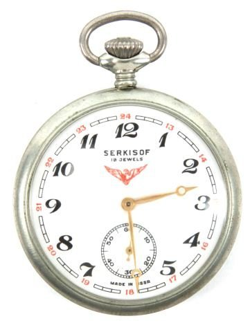 SERKISOF RUSSIAN RAILROAD POCKET WATCH