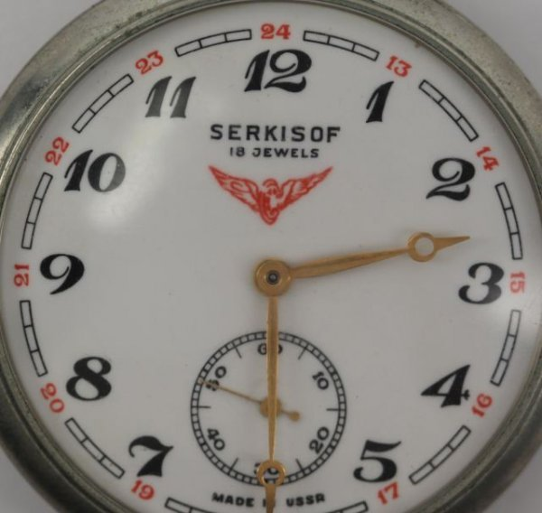 SERKISOF RUSSIAN RAILROAD POCKET WATCH - 3