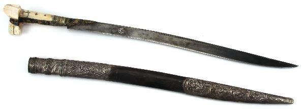 TURKISH YATAGAN SWORD AND SCABBARD 19TH CENTURY