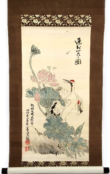 ANTIQUE JAPANESE SCROLL ON SILK RED CROWN CRANES