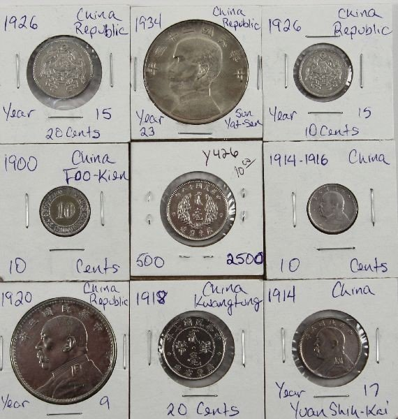 LOT OF 9 CHINA PROVINCIAL & REPUBLIC SILVER COINS