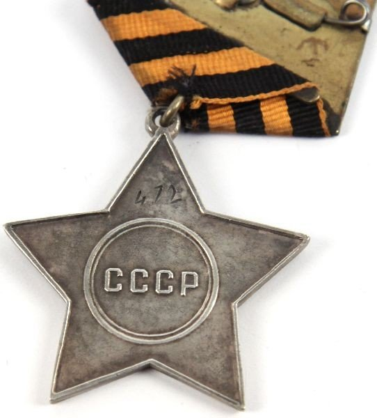 SOVIET RUSSIAN WWII MEDALS RED STAR AND GLORY - 3