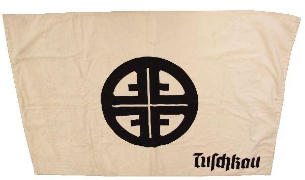RARE GERMAN WWII THIRD REICH HITLER YOUTH FLAG