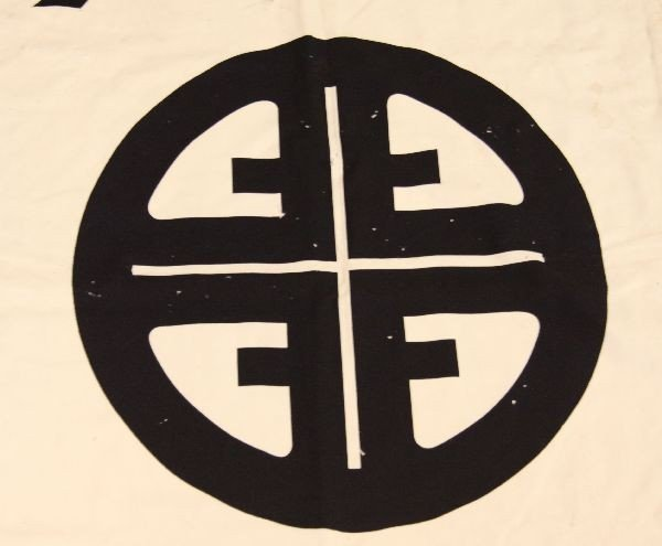 RARE GERMAN WWII THIRD REICH HITLER YOUTH FLAG - 2