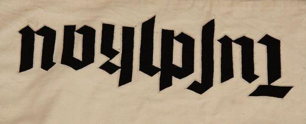 RARE GERMAN WWII THIRD REICH HITLER YOUTH FLAG - 3