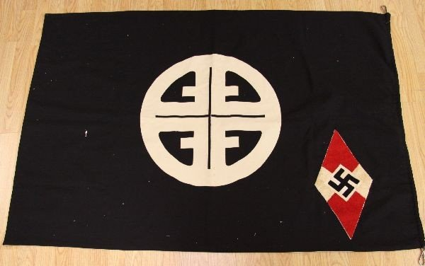 RARE GERMAN WWII THIRD REICH HITLER YOUTH FLAG - 4