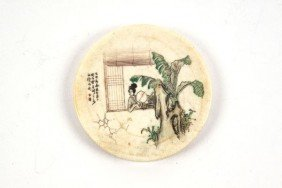 ANTIQUE JAPANESE PAINTED IVORY CARVING