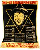 NAZI ANTISEMITIC PROPAGANDA POSTER IN UKRAINIAN