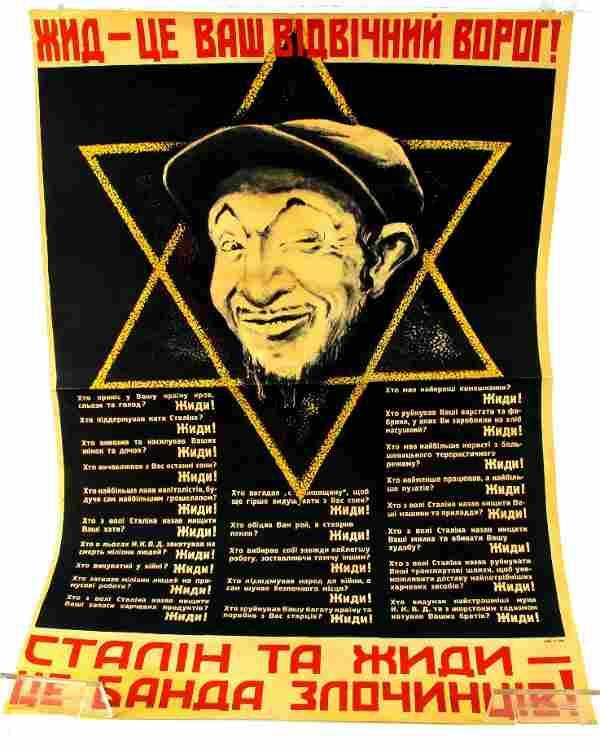 NAZI ANTI-SEMITIC PROPAGANDA POSTER IN UKRAINIAN