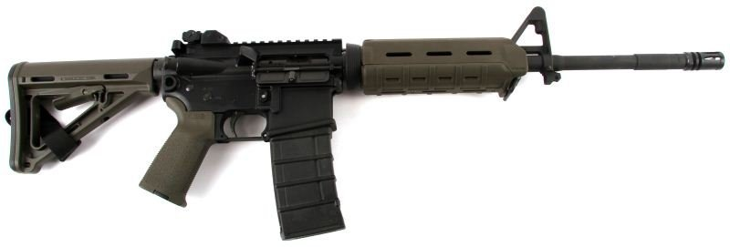 SIG SAUER M400 TACTICAL RIFLE 5.56/.223