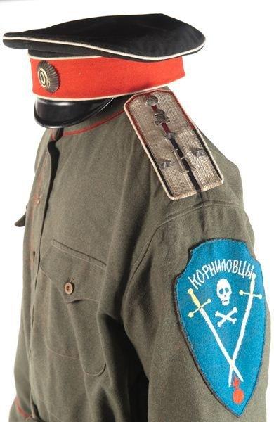 KORNILOV WHITE ARMY RUSSIAN REVOLUTION UNIFORM - 2