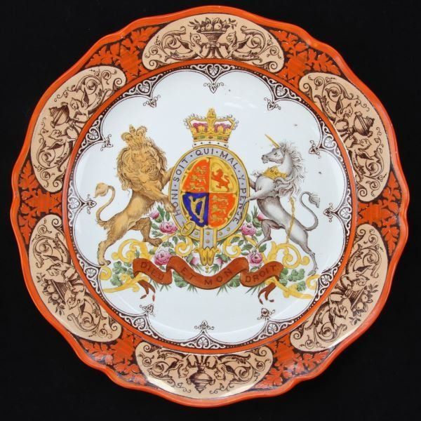 WEDGWOOD ETRURIA ROYAL COAT OF ARMS PLATE