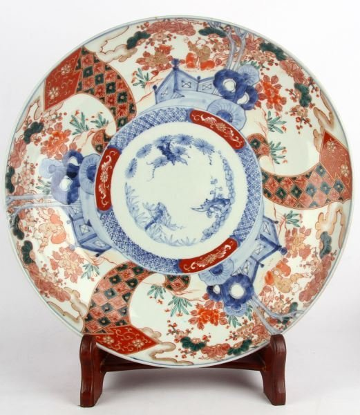 LARGE ASIAN-STYLE SERVING BOWL WITH STAND