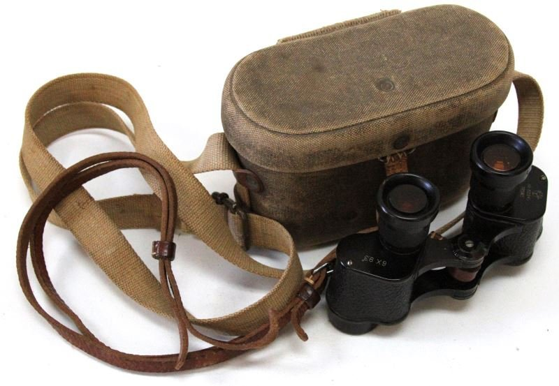 JAPANESE WWII YAMATO MILITARY BINOCULARS WITH CASE