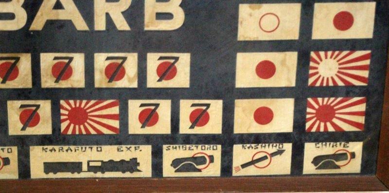 RARE WWII 1945 USS BARB SS-220 FRAMED BATTLE FLAG - 3