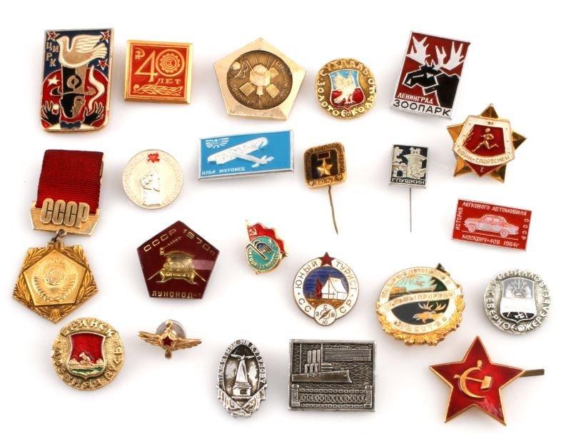 LOT OF 22 VARIOUS RUSSIAN & SOVIET UNION PINS
