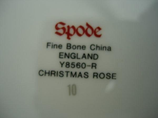 11175: SPODE CHRISTMAS ROSE CHINA  LOT OF 18 BEAUTIFUL  - 8