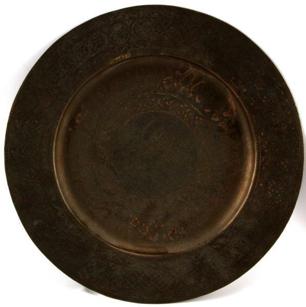 19TH CENTURY SULTAN TUGHRA BRASS PLATE