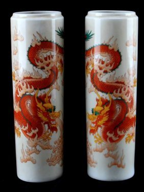 """Cylindrical Mirror Image Imperial Dragon Vases 11"""""""