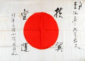 Wwii Japanese Flag Signed By General Kuniaki Koiso