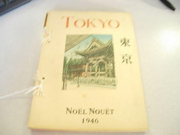 9: NOEL NOUET JAPANESE WOODBLOCK PRINT 1946 BOOK. NOEL