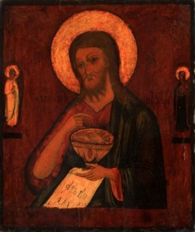 19th Century Russian Icon Of John The Baptist