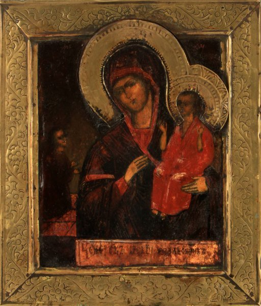 19TH C. RUSSIAN UNEXPECTED JOY ICON WITH REVETMENT