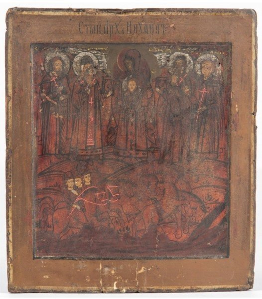ANTIQUE RUSSIAN ICON OF CATHEDRAL OF ST. MICHAEL