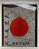 LARGE WWII JAPANESE SIGNED SILK PRAYER FLAG