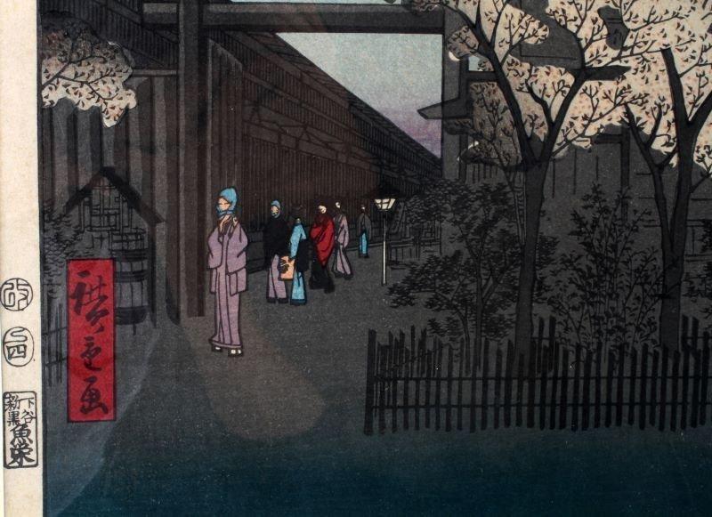 ANDO HIROSHIGE (1797-1858) UKIYO-E WOODBLOCK JAPAN - 3